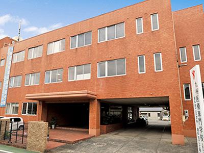 九州医療専門学校 古野キャンパス 外観